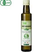有機栽培エクストラバージンオリーブオイル アルティジャーノ 225g