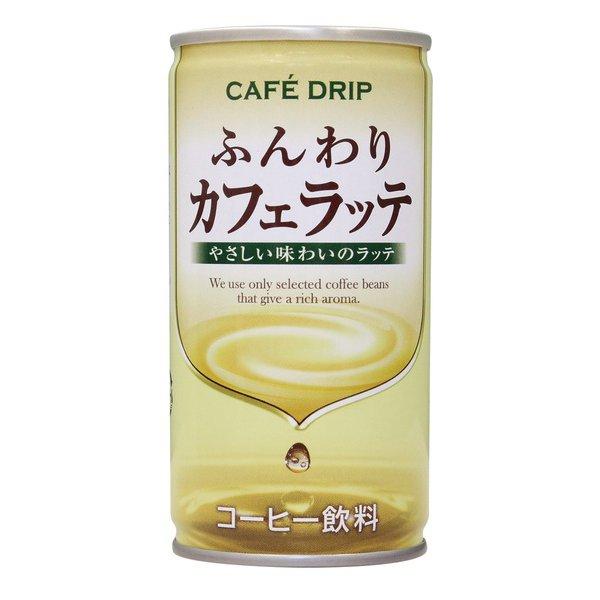 CAFE DRIP(カフェドリップ) ふんわりカフェラッテ 缶 185g×30本 [コーヒー飲料]