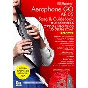 AE-SG02 [エアロフォンGOソング&ガイドブック for Begginers]