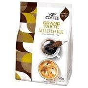 インスタントコーヒー グランドテイスト マイルドダーク(袋)140g [インスタントコーヒー]
