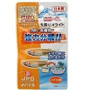 ニチドウ 生菌ゼオライト メダカ鉢用 15g [観賞魚用品]