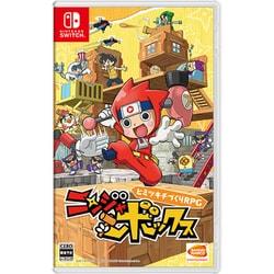 ニンジャボックス [Nintendo Switchソフト]