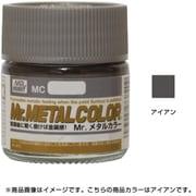 MC212 Mr.メタルカラー アイアン [プラモデル塗料]