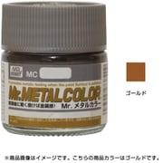 MC217 Mr.メタルカラー ゴールド [プラモデル塗料]