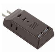 HS-TM3U2K3-T [USB電源タップ USB2個口+AC3個口 ブラウン]