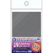TCGジャストサイズ UVプロテクトカラースリーブ クリアブラック [トレーディングカード用品]