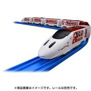 プラレール JR九州 WakuWakuTrip 新幹線 ミッキーミニーデザイン