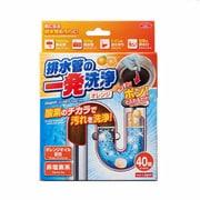 1007589 [排水管の一発洗浄 オレンジタイプ 4g×40錠]
