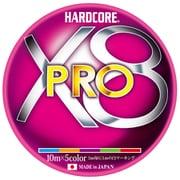 H3900 [HARDCORE X8 PRO 300m 3.0号]