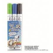 671-0600 [スヌーピー ラップにかけるペン 3本セット C (LGR/BL/BK)]