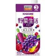 カゴメ 野菜生活100パープル(3倍濃縮) 1L×6本入り [果実果汁飲料]