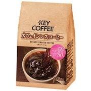 カフェインレスコーヒー(粉) 150g [レギュラーコーヒー粉末]