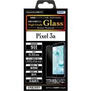 High Grade Glass フレームカラー Pixel3a [面保護ガラスフィルム]