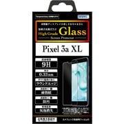 High Grade Glass フレームカラー Pixel3a XL [面保護ガラスフィルム]