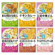 グーグーキッチン 12ヵ月オススメセット 6種×2袋
