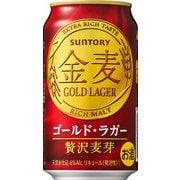 金麦 <ゴールドラガー> 350ml×24缶(ケース) [新ジャンル・第3のビール]