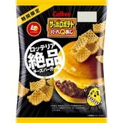 【限定】カルビー サッポロポテトバーべQあじ絶品チーズバーガー味 65g [スナック]