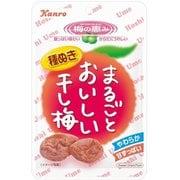 カンロ まるごとおいしい干し梅 19g [菓子]
