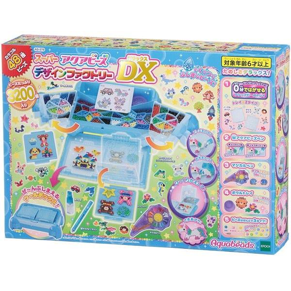 アクアビーズ AQ-S79 スーパーアクアビーズ デザインファクトリーDX [対象年齢:6歳~]