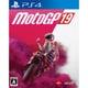 MotoGP 19 [PS4ソフト]