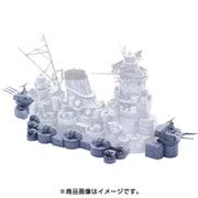装備品-5 戦艦大和 中央構造外郭 [1/200スケール プラモデル]