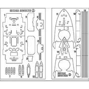FLYM350023 日本海軍 戦艦 三笠 ペイントマスクシート ハセガワ用 [1/350スケール 艦船用ペイントマスク]