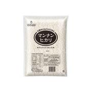 マンナンヒカリ 業務用 1kg [米・無洗米・玄米]
