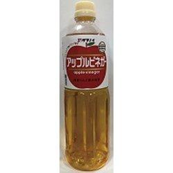 アップルビネガー 1L [酢]