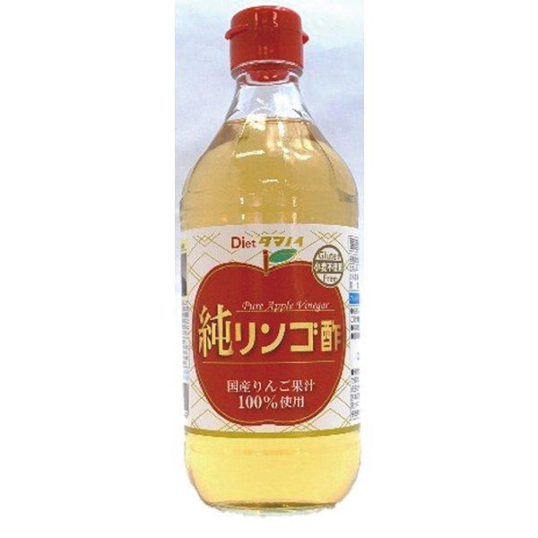 純リンゴ酢 500ml [酢]