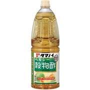 ヘルシー穀物酢 1.8L [酢]