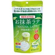 お抹茶ラテ 9本(7.5g×9) [機能改善]