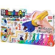 3Dドリームアーツペン レインボーセット 7色 [対象年齢:8歳~]