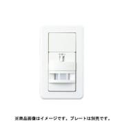 WDG8041 [人感スイッチ 屋内壁取り付け 親機]