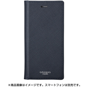 Xperia Ace Navy [EURO Passione PU Leather Book Case]