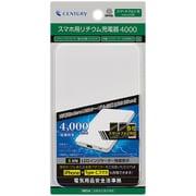 SP-L4000 [スマホ用リチウム充電器]