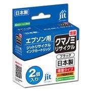 JIT-KEKUIBL2P [エプソン KUI-BK-L互換 インクカートリッジ クマノミ互換 ブラック 2個入り]