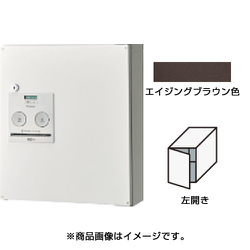 CTNR4040LMA [Panasonic 宅配ボックスCOMBO コンパクトタイプ左開き エイジングブラウン]
