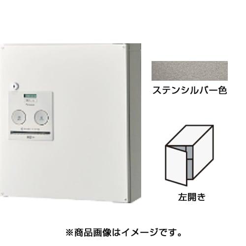CTNR4040LSC [Panasonic 宅配ボックスCOMBO コンパクトタイプ左開き ステンシルバー]