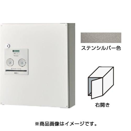 CTNR4040RSC [Panasonic 宅配ボックスCOMBO コンパクトタイプ右開き ステンシルバー]