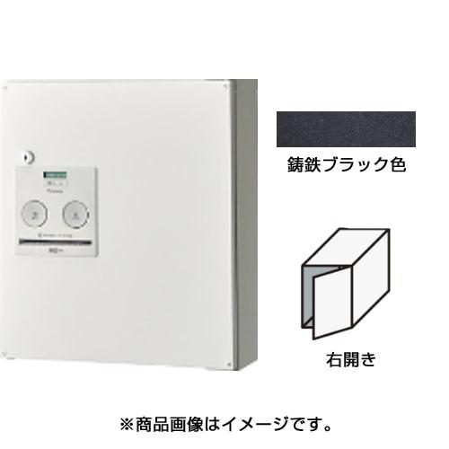 CTNR4040RTB [Panasonic 宅配ボックスCOMBO コンパクトタイプ右開き 鋳鉄ブラック]