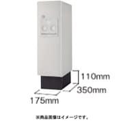 CTNR8110TB [Panasonic 宅配ボックスCOMBO 据置き施工用ベース スリムタイプ用]