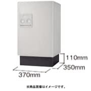 CTNR8120TB [Panasonic 宅配ボックスCOMBO 据置き施工用ベース ミドルタイプ用]