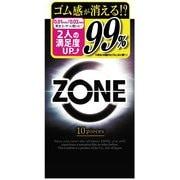 ZONE(ゾーン) 10個入