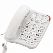 TEL-2991SO-W [シンプルシニアホン ホワイト]