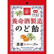 養命酒製造 のど飴 76g [飴・キャンディー]