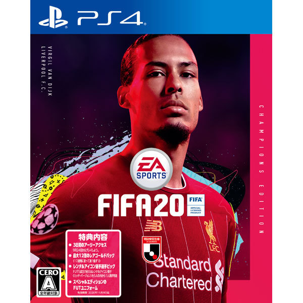 FIFA 20 Champions Edition [PS4ソフト]