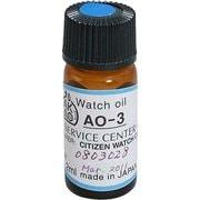 SE-AO-3 [時計油]