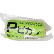 HP-H52 [Pピカ研磨剤]