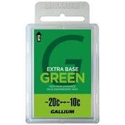 EXTRA BASE SW2073 GREEN 100g [ワックス・スクレーパー]