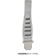 エクスプレス 25cm C40 S25 [ロープ・コード]